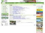 Screenshot of www.city.otsuki.yamanashi.jp