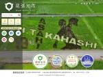 http://www.city.owariasahi.lg.jp/
