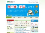 Screenshot of www.city.owariasahi.lg.jp