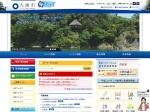 http://www.city.ozu.ehime.jp/