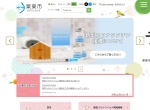 Screenshot of www.city.ritto.lg.jp
