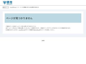 http://www.city.sakai.lg.jp//shisei/kokusai/aseankoryu/aseanbunkakoza/news/aseanmoviefesta.html