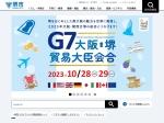 http://www.city.sakai.lg.jp/