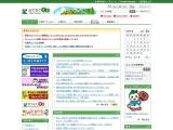 http://www.city.sapporo.jp/kitaku/