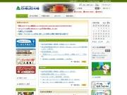 http://www.city.sapporo.jp/teine/