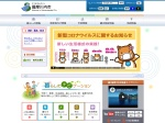 http://www.city.satsumasendai.lg.jp/www/toppage/0000000000000/APM03000.html