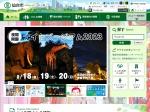 http://www.city.sendai.jp/