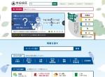 http://www.city.setagaya.lg.jp/index.html