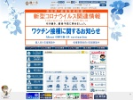 http://www.city.seto.aichi.jp/