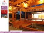 http://www.city.shibata.lg.jp/