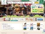 http://www.city.shibukawa.lg.jp/