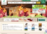 Screenshot of www.city.shibukawa.lg.jp