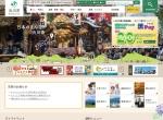 Screenshot of www.city.shibukawa.lg.jp