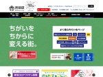 http://www.city.shibuya.tokyo.jp/