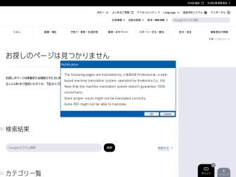 http://www.city.shibuya.tokyo.jp/anzen/bosai/tiiki/bosaiday2013.html