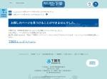 http://www.city.shimonoseki.lg.jp/www/toppage/0000000000000/APM03000.html