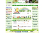 http://www.city.shiraoka.lg.jp/