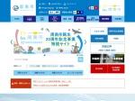 http://www.city.shunan.lg.jp/