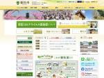 http://www.city.soja.okayama.jp/