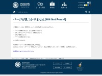 http://www.city.suita.osaka.jp/home/soshiki/div-chiikikyoiku/sports/_65048.html