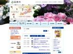 http://www.city.tahara.aichi.jp/