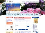Screenshot of www.city.tahara.aichi.jp