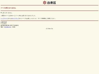 http://www.city.taito.lg.jp/index/event/kanko/minarukanetaisai.html