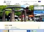 http://www.city.takahama.lg.jp/