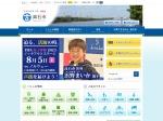 http://www.city.takaishi.lg.jp/