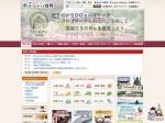 http://www.city.takaoka.toyama.jp/