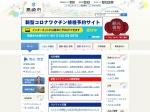http://www.city.takasaki.gunma.jp/