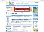 http://www.city.takikawa.hokkaido.jp/
