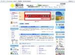 Screenshot of www.city.takikawa.hokkaido.jp