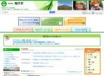 Screenshot of www.city.takizawa.iwate.jp