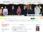 http://www.city.tatsuno.lg.jp/