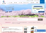 Screenshot of www.city.tochigi-sakura.lg.jp