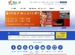 Screenshot of www.city.toda.saitama.jp