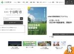 Screenshot of www.city.tokamachi.lg.jp