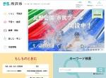 Screenshot of www.city.tokorozawa.saitama.jp