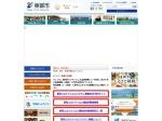 http://www.city.tomi.nagano.jp/