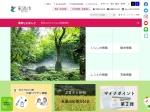 http://www.city.toon.ehime.jp/
