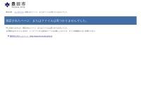 http://www.city.toyota.aichi.jp/division/facilities/l/fc60/