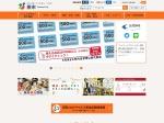 http://www.city.tsubame.niigata.jp/