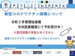 http://www.city.tsuchiura.lg.jp/index.html