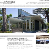 Screenshot of www.city.tsuruoka.lg.jp