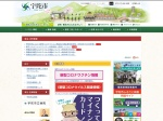 http://www.city.uda.nara.jp/