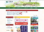 Screenshot of www.city.uda.nara.jp