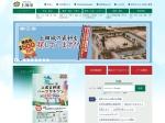http://www.city.ueda.nagano.jp/