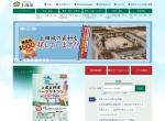 Screenshot of www.city.ueda.nagano.jp