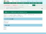 http://www.city.ueda.nagano.jp/sports/tanoshimu/koen/shiminnomori/index.html